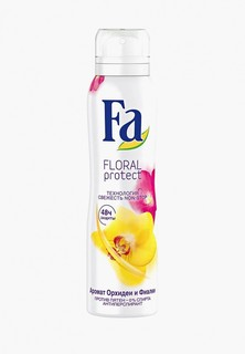 Дезодорант Fa антиперспирант аэрозоль Floral Protect Орхидея & Фиалка, 150 мл