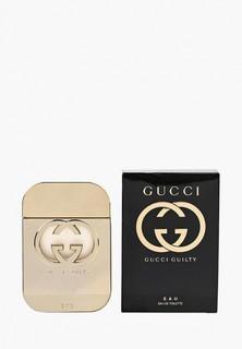 Туалетная вода Gucci Guilty Eau Woman 75 мл