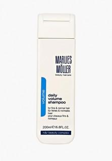 Шампунь Marlies Moller Volume для придания объема 200 мл
