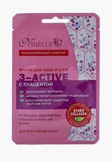 Маска для лица Ninelle и шеи 3-ACTIVE с плацентой для всех типов кожи