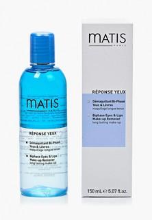 Лосьон для лица Matis двухфазный для снятия макияжа