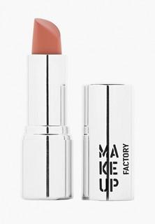 Помада Make Up Factory для губ кремовая Lip Color тон 235 натуральный древесный