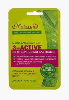 Маска для лица Ninelle и шеи 3-ACTIVE со стволовыми клетками для всех типов кожи