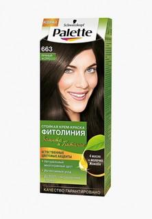 Краска для волос Palette ФИТОЛИНИЯ 663 Пряный эспрессо, 110 мл