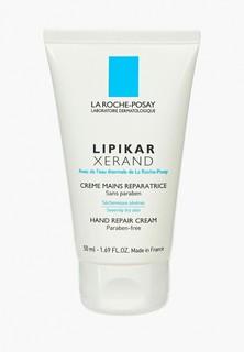 Крем для рук La Roche-Posay LIPIKAR XERAND Восстанавливающий 50 мл