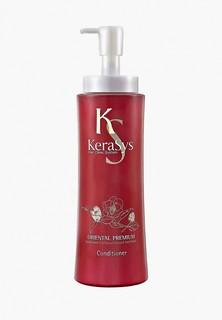 Кондиционер для волос Kerasys Ориентал, 470 гр