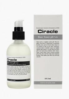 Тоник для лица Ciracle Базовый pH 5.6 для проблемной кожи