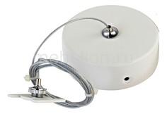 Подвес DLM Suspension kit DLM/White Donolux