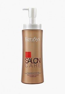 Кондиционер для волос Kerasys Салон Кэр, 470 г