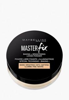 """Пудра Maybelline New York Фиксирующая """"Master Fix"""" для создания эффекта бейкинга, оттенок 002, Banan, 6 гр"""