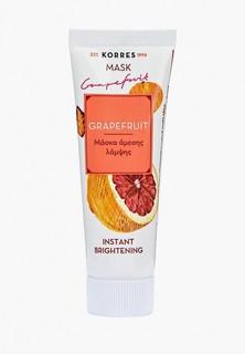Маска для лица Korres для мгновенного улучшения цвета лица с грейпфрутом 18 мл
