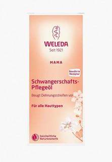 Масло для тела Weleda для профилактики растяжек 100 мл