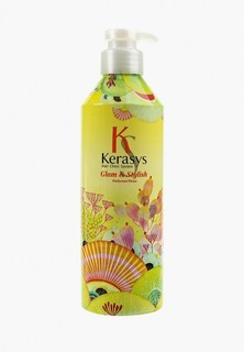 Кондиционер для волос Kerasys ГЛАМУР, 600 мл