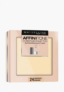 """Пудра Maybelline New York для лица """"Affinitone"""", выравнивающая и матирующая, оттенок 24 Золотисто-бежевый 9 г"""