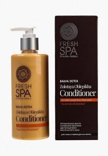 Бальзам для волос Natura Siberica Fresh Spa Bania Detox питательный Золотая облепиха, 300 мл