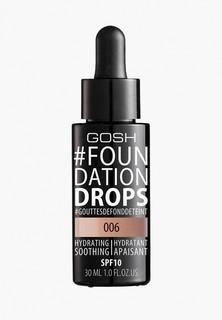 Тональное средство Gosh Gosh! Foundation Drops увлажняющее, 30 мл, 006 бежевый