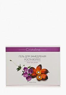 Гель после депиляции Cristaline для замедления роста волос 10мл (10 шт)