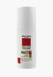 Лосьон для лица Натуротерапия для глубокого очищения омоложения и увлажнения сухой кожи, 50 мл