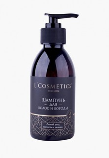 "Шампунь LCosmetics Lcosmetics ""Для волос и бороды"", 200 мл"