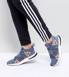 Синие кроссовки adidas Originals Arkyn - Серый