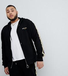 Черная спортивная куртка с золотистыми полосками Sixth June PLUS - Черный