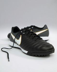 Черные кроссовки Nike Football Legendx 7 Astro Turf 897766-002 - Черный
