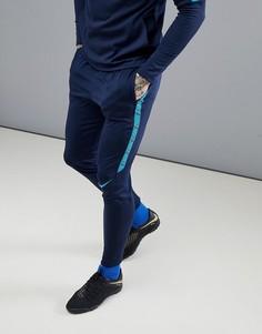Синие джоггеры Nike Football Training Squad Dry Drill 859225-452 - Синий