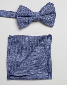 Синий фактурный галстук-бабочка и платок для нагрудного кармана ASOS DESIGN - Синий
