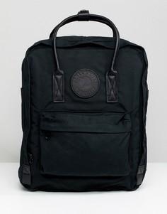 Рюкзак вместимостью 16 л с кожаными лямками Fjallraven Kanken No. 2 - Черный