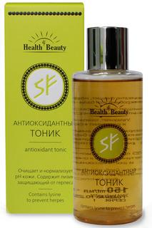 Тоник антиоксидантный 5F Health&Beauty