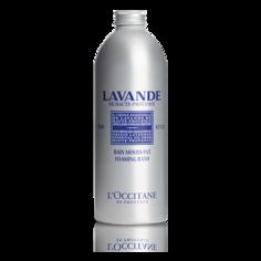 Пена для ванн Лаванда Loccitane