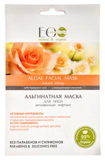 Альгинатная маска EO Laboratorie