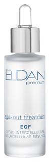 Сыворотка Eldan Cosmetics