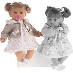Кукла ANTONIO JUAN Каталина в беж., плачущая, 42см (1668W)