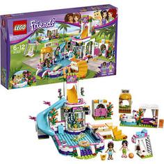 Конструктор Lego Подружки Летний бассейн