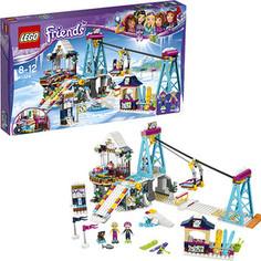 Конструктор Lego Подружки Горнолыжный курорт- подъёмник