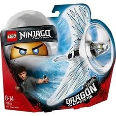Конструктор Lego Ниндзяго Зейн - Мастер дракона