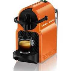 DeLonghi EN 80.O Nespresso