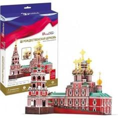 Пазл CubicFun Рождественская церковь (MC191h)