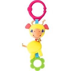 Развивающая игрушка Bright Starts Дрожащий дружок Жираф (52073-2)