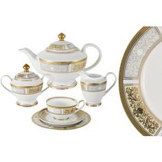 Чайный сервиз 23 предмета на 6 персон Midori Августина (MI2-S9161-T2/23)