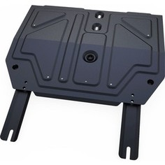 Защита картера и КПП АвтоБРОНЯ для Chery Tiggo 3 МКПП (2017-н.в.), Tiggo FL (2013-н.в.), сталь 2 мм, 111.00916.1