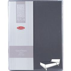 Простыня Hobby home collection 220х240 см тёмно-серый (1501002033)