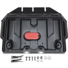 Защита картера АвтоБРОНЯ для Lexus GX 460 (2009-2013 / 2013-н.в.) / Toyota LC 150 Prado (2009-н.в.), сталь 2 мм, 111.05784.1