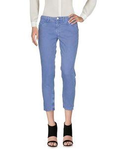 Брюки-капри Masons Jeans