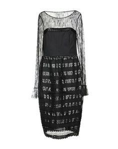 Платье до колена Tresophie