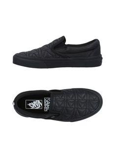 Низкие кеды и кроссовки Vans x Karl Lagerfeld