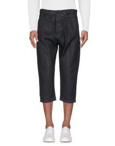 Джинсовые брюки-капри Falorma