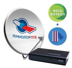 Комплект спутникового телевидения ТРИКОЛОР Full HD DTS 53L черный