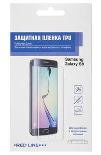 Защитная пленка для экрана REDLINE для Samsung Galaxy S9, 1 шт [ут000014588]